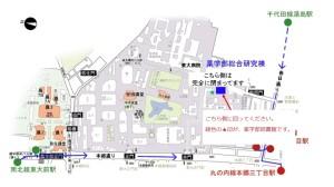開催場所への地図