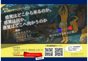 revised_延長版WSポスター